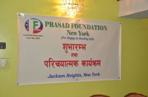 Inauguration Program of Prasad Foundation